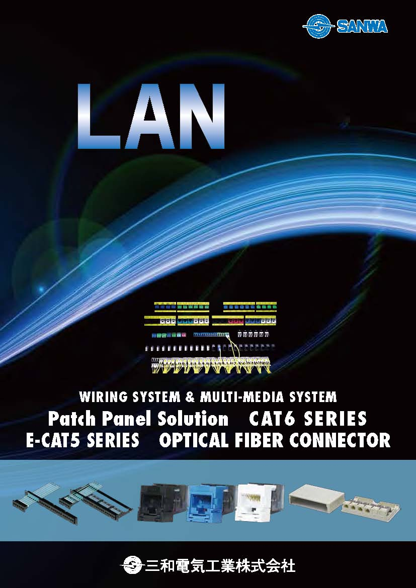 180906_LAN_web_cover.jpg