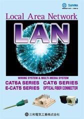 LAN製品